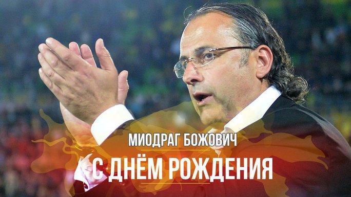 Grof Božović