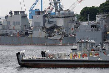 USS Ficdžerald, Ficdžerald, razarač