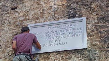 Spomen poloča oslobodiocima Budve