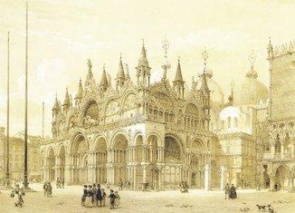 Venecija XIX vijek (novina)