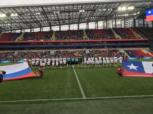 Rusija Čile