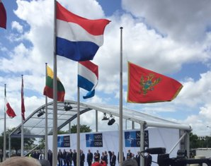 Zastava Crne Gore, NATO