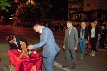 Duško Jovanović godišnjica