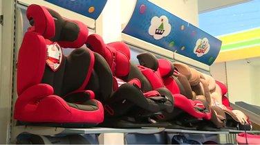 sjedišta za djecu