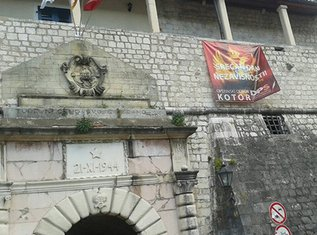 Kotor, Dan nezavisnosti