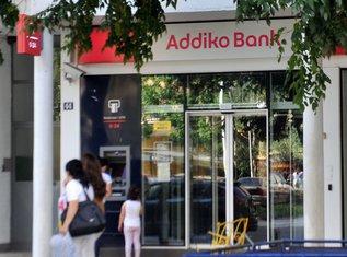 Adiko banka