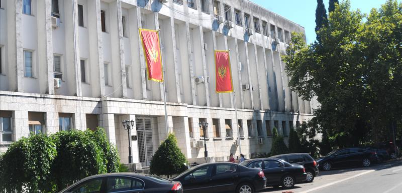 Ministarstvo finansija (arhiva)