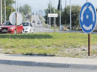 Kružni tok Mojanovići