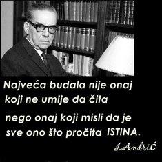 Ivo Andrić citat