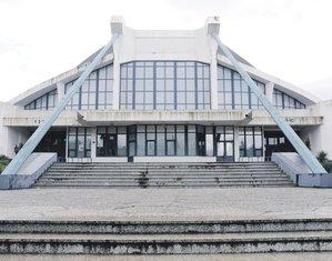 "Sportski centar ""Morača"""