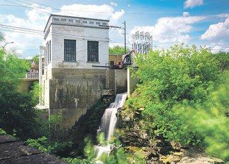 Mala hidroelektrana
