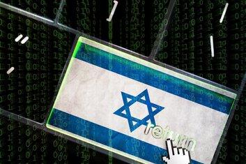 Izrael, kompjuter