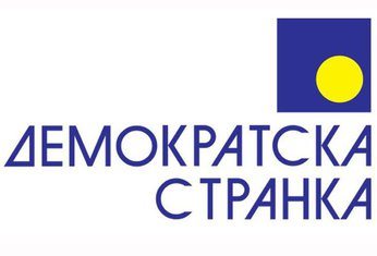 Demokratska stranka logo