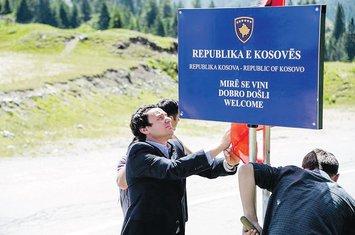 Kosovo granica sa Crnom Gorom