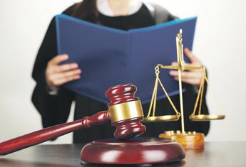 Sud, sudija, presuda, suđenje