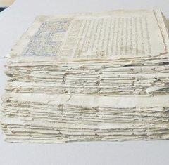 spisi, književnost (novine)