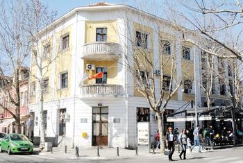 Sala za vjenčanja Podgorica