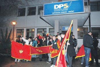 DPS Nikšić