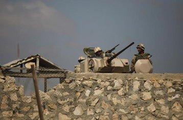 egipatska vojska