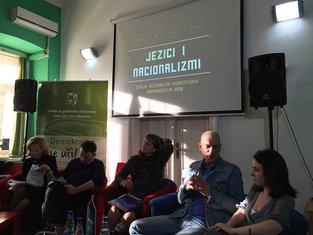 Jezici i nacionalizmi, konferencija Podgorica