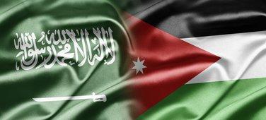 saudijska Arabija Jordan