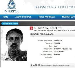 Eduard Širokov