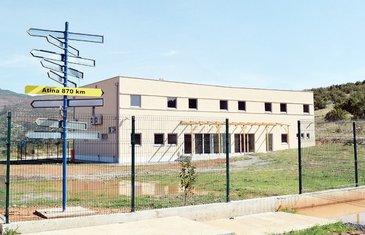 Centar za zavisnice, Kakaricka gora