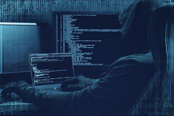 Kompjuter, špijuniranje