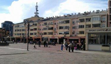 Lijepo vrijeme u Podgorici