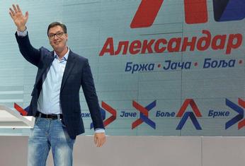 Aleksandar Vučič