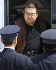 Kim Džong Nam