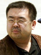 Kim Džong-Nam