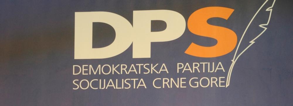 DPS LOGO , Demokratska partija socijalista