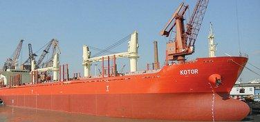 crnogorska plovidba, brod kotor