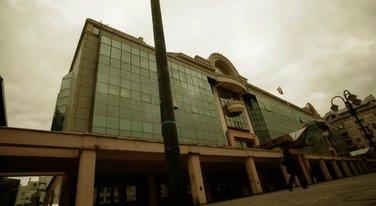 zgrada Vektre, Ministarstvo ekonomije