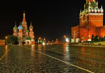 Kremlj, Moskva, Rusija