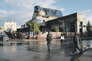 Dom revolucije Nikšić