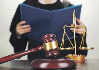 Sudija (Novina)