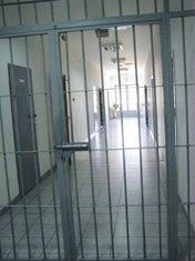 zatvor, ZIKS