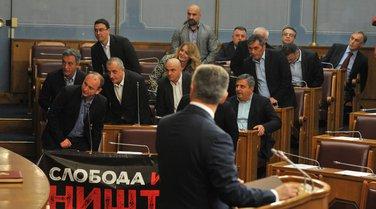 Skupština Crne Gore, incident