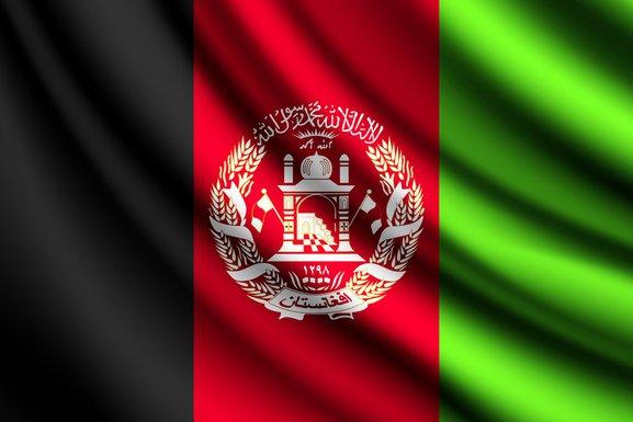Avganistan, zastava