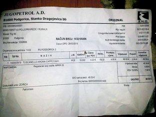 račun za kupovinu cigarilosa, Ministarstvo poljoprivrede