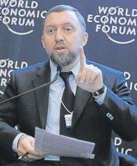 Oleg Deripaska (Novina)