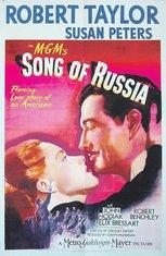 Staljin film (novine)