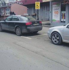 Ejup Nurković, auto
