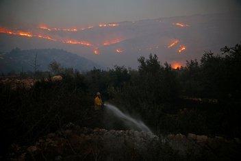Izrael požar