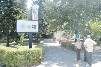 EPCG, Elektroprivreda CG