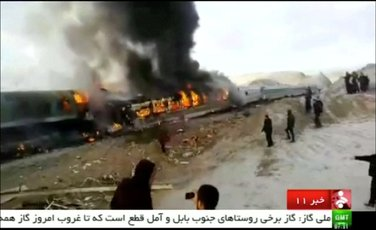 Iran željeznička nesreća