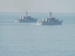 Mornarica VCG