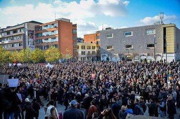 Priština protest Samoopredjeljenje